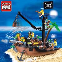 正品启蒙积木小颗粒拼装玩具儿童益智玩具海盗系列306破船坞