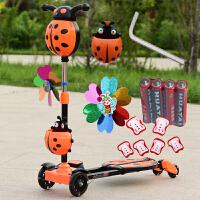 儿童滑板车剪刀车1-2-3-5-6-11岁宝宝孩子蛙式四轮闪光音乐滑滑车