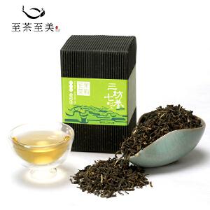 至茶至美 茉莉花茶 新茶 浓香型茉莉花茶 精选绿茶茶叶 茉莉绿茶 50g 包邮