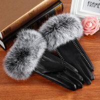 女士手套真皮加绒加厚保暖手套韩版兔毛可爱简约羊皮手套