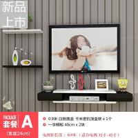 客厅壁挂简易电视柜小户型卧室房间隔板墙上机顶盒置物架墙壁搁板定制定制 组装