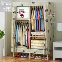 简易防潮衣柜实木牛津布加固木质组合衣柜定制
