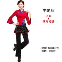 广场舞服装新款套装2018春夏季短袖中老年女舞蹈跳舞衣服裙子