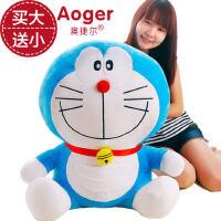 正版哆啦a梦公仔毛绒叮当猫玩具机器猫娃娃抱枕儿童生日礼物女生