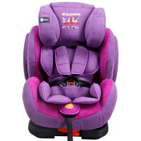 【当当自营】英国zazababy9个月-12岁汽车儿童安全座椅 婴儿安全座椅 带isofix硬接口latch接口 紫色