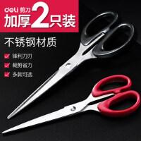 得力6034家用缝纫剪纸刀 办公剪刀 锋利不锈钢美工剪刀 文具