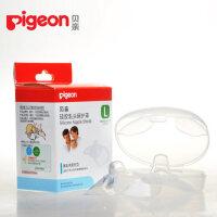 贝亲硅胶乳头保护罩 L号(2个装) 奶嘴式乳头保护器QA06
