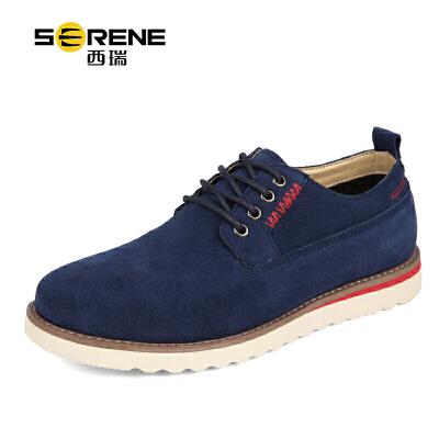 西瑞英伦新品反绒皮鞋子男鞋低帮系带内增高鞋小白鞋休闲板鞋6270