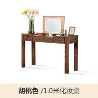 源氏木语北欧简约纯实木化妆桌环保翻盖梳妆台白橡木卧室家具组合 整装