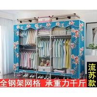 衣柜简易布衣柜组装家用收纳衣橱牛津布艺双人经济型卧室柜子 2门