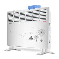 【当当自营】霍姆利德(Homeleader)HL-CH1920-PGY 对流式快热炉取暖器 立壁两用 电暖器 电暖气 快热炉 电热丝发热 (蒲公英款)