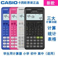卡西欧CASIO计算器FX-82ES PLUS A科学函数计算器 学生专用计算机