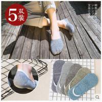 豆豆鞋袜子男夏季薄款纯棉船袜男复古夏天男士运动短袜防掉跟隐形