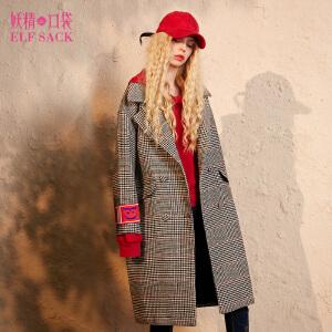 妖精的口袋王妃的使命冬装新款翻领织带休闲毛呢大衣外套女