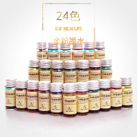24色金粉彩色墨水手工亮粉彩墨非碳素玻璃笔蘸水笔钢笔用10ml