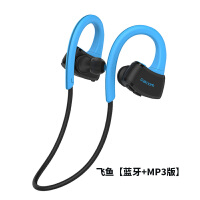 防水蓝牙耳机 游泳 P10运动mp3一体式跑步无线双耳听歌 升级版+MP3 官方标配