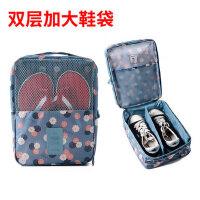 旅游用品便携运动鞋包大容量球鞋袋旅行鞋子拖鞋收纳袋