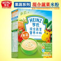 亨氏 混合蔬菜婴儿配方营养米粉225G盒装 1段宝宝辅食 特价