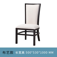 新中式实木餐桌椅组合现代酒店餐厅饭店包厢电动大圆桌家具定制 一桌六椅 框架结构
