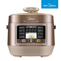 Midea/美的 MY-SS2501P电高压力锅小型2.5升迷你家用正品1人-2人