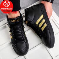 Adidas/阿迪�_斯正品2020春秋高�徒�典板鞋休�e男子�\�有� FW5674