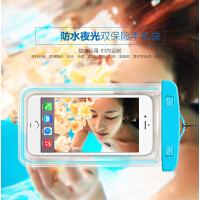 手机防水袋 触屏潜水套iphone6plus华为通用游泳包漂流包