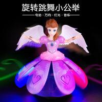 儿童音乐跳舞娃娃 创意发光电动公仔玩具
