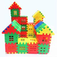 积木玩具拼装房子拼插儿童男女孩宝宝创意小屋益智力24片袋装 拼房子