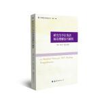 研究生学位英语阅读理解技巧解析