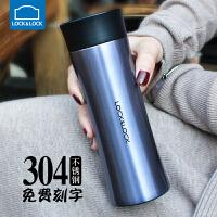 【用券立减5元】HEENOOR/希诺高档不锈钢真空茶杯保温杯 商务办公水杯 领袖气质 XN-8701 360ml