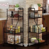 厨房置物架厨房用品收纳架落地多层蔬菜调味料碗锅储物架子 r7e