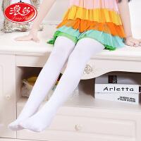 【2条装】浪莎儿童舞蹈袜子女童连裤袜白色丝袜春秋薄款女孩少女学生打底袜