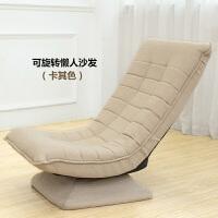 懒人沙发单人旋转榻榻米折叠简约现代家用阳台休闲椅卧室看书沙发