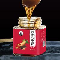 玫瑰草本膏 220g 玫瑰花酸枣仁白芷木瓜枸杞柠檬大枣蜂蜜 膏方膏滋 1罐