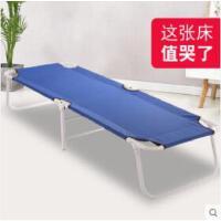 办公室午休折叠床经济型单人家用便携简易医院小号陪护午睡床