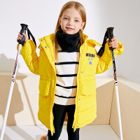【2件3折到手价:270】小猪班纳童装女童羽绒服连帽长款冬季高领男童外套