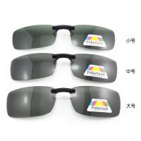 小夹子近视夹片太阳镜金属板材塑料鼻梁眼镜专用偏光墨镜轻防光