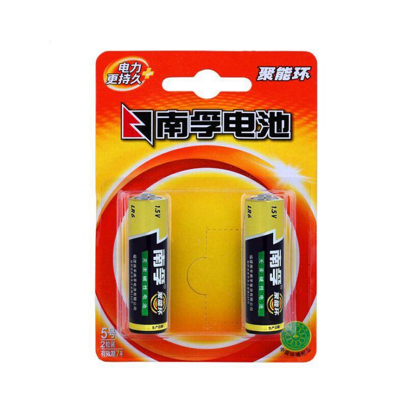 南孚电池 5号电池聚能环碱性2粒装 LR6无汞环保AA干电池 全场满50元包邮,新疆西藏除外