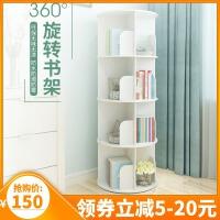 创意旋转书架经济型360度落地简易书柜省空间转角学生置物架