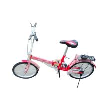 折叠自行车1620寸带减震