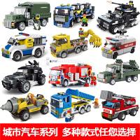 乐高积木6男孩子8益智拼装城市消防救护车小学生特警汽车儿童玩具