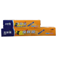 韩国克林莱保鲜膜微波炉冰箱食品保鲜膜组合套装2件套CWS-1