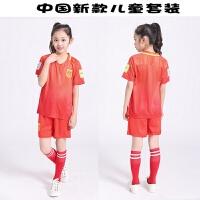 小学生幼儿园女童队服巴西阿根廷中国队儿童足球衣儿童足球服套装