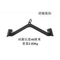 健身器材配件龙门架健身拉手V型拉手 T杠划船拉手 健身下拉杆黑色 巧克力色 对握间距49厘米