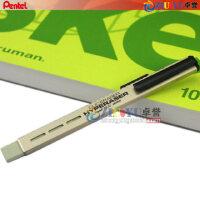 日本Pentel派通|ZE32笔形橡皮|可擦墨水橡皮|中性笔 圆珠笔 钢笔