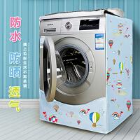 滚筒洗衣机罩防水防晒盖布套子全自动海尔小天鹅松下美的防尘通用