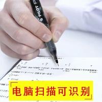 限定组合日本斑马JJ15百乐P500三菱派通中性笔学生考试水笔10支装