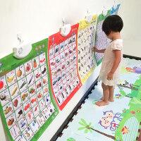 乐乐鱼启蒙早教有声挂图拼音宝宝认知发声看儿童图识字玩具0-3岁