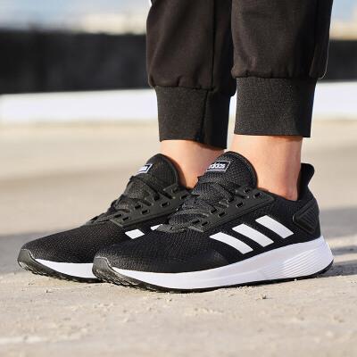 adidas阿迪达斯男鞋跑步鞋年运动鞋BB7066 活力出游!满199-10!满300-40!满600-80!