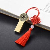中国风复古典铜钱u盘64g创意礼物公司会议年会礼品定制刻字印logo